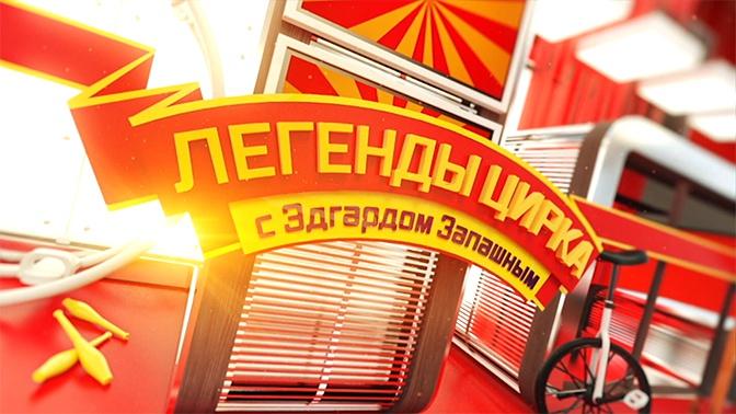 https://mcdn.tvzvezda.ru/storage/news_other_images/2020/03/06/1261b4ba772646ca9684f9c38276381a.jpg