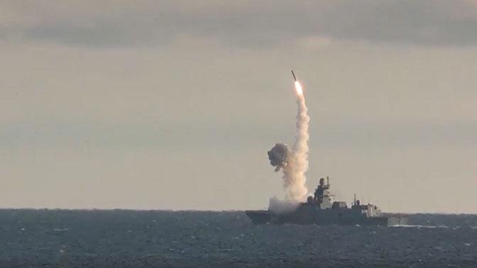 Кошмар для ВМС США: эксперт NI оценил российские ракеты «Циркон»