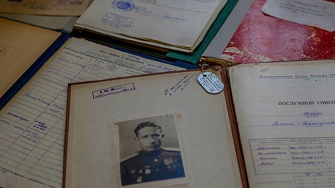 «Дорога памяти»: в Карелии оцифровали более 27 тысяч документов участников Войны