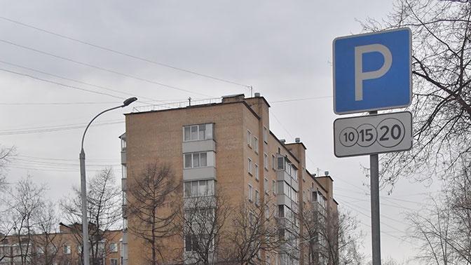 Парковка в Москве будет бесплатной в честь 8 Марта