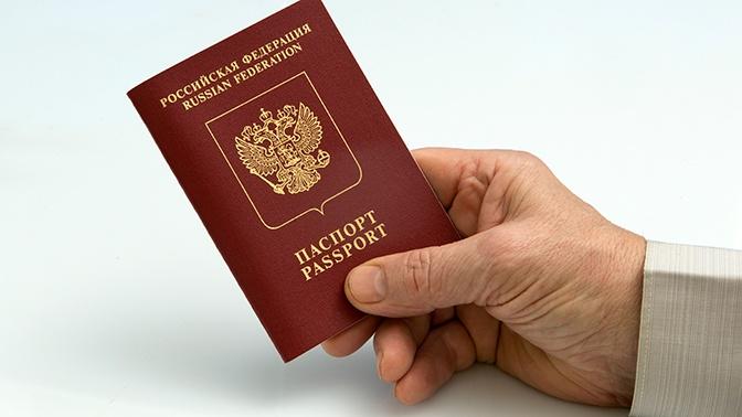 В Совфеде одобрили закон о сокращении срока рассмотрения заявлений о гражданстве России
