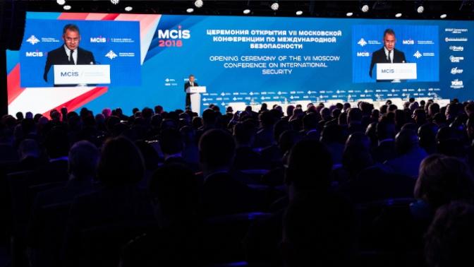 Московскую конференцию по международной безопасности перенесли на 2021 год из-за коронавируса