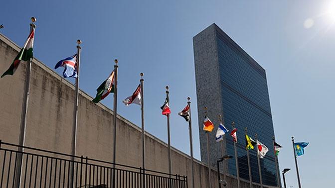 В штаб-квартире ООН подтвердили первый случай заражения коронавирусом