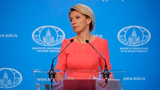 «Споры тупоконечников с остроконечниками»: Захарова прокомментировала нападение на советника СНБО