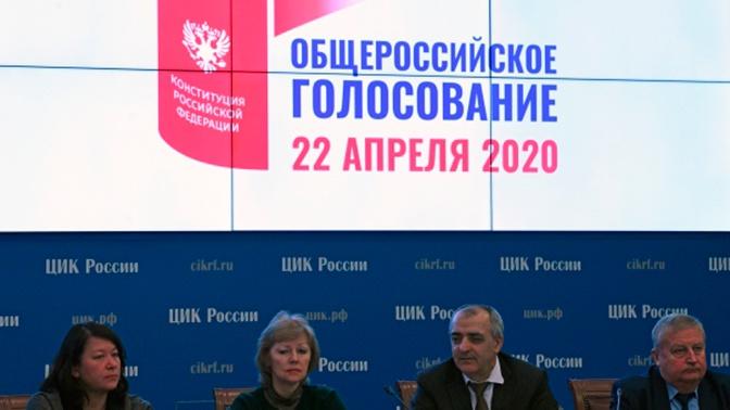 В КС поступил запрос Путина о проверке закона по поправкам в Конституцию