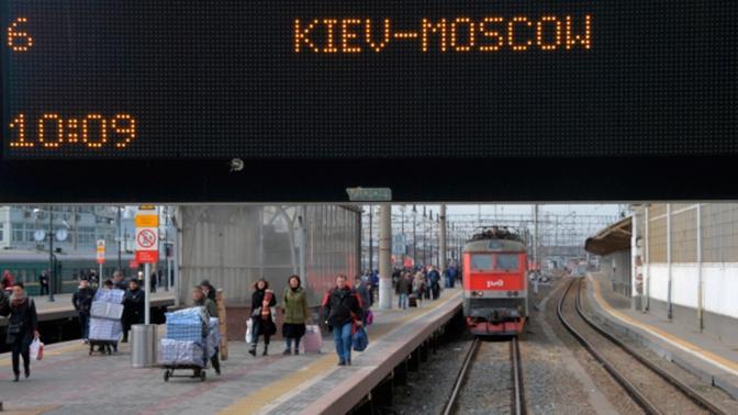 РЖД прекращает железнодорожное сообщение с Украиной и Молдавией из-за коронавируса
