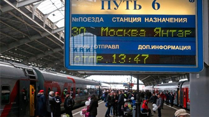 Поезда в Калининград будут следовать без остановок в Литве