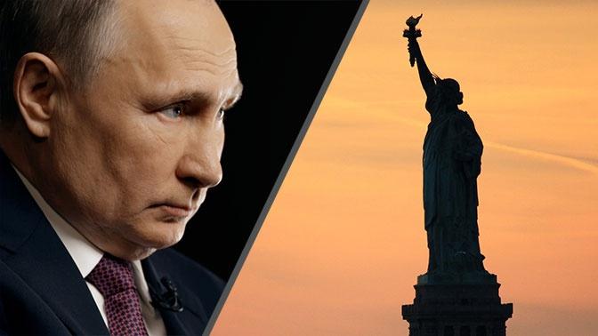 Путин рассказал о влиянии на экономику РФ западных санкций
