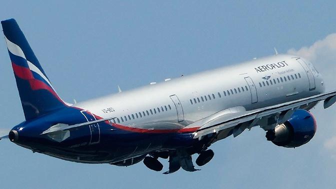 «Аэрофлот» приостановит рейсы в несколько европейских столиц