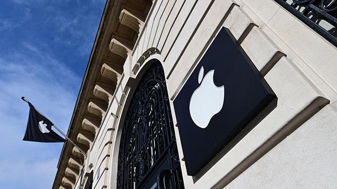 Apple оштрафовали на 1,1 миллиарда евро