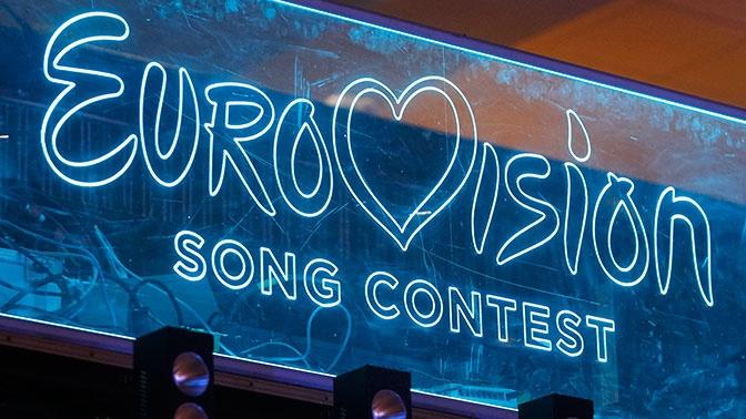 Евровидение-2020 официально отменили