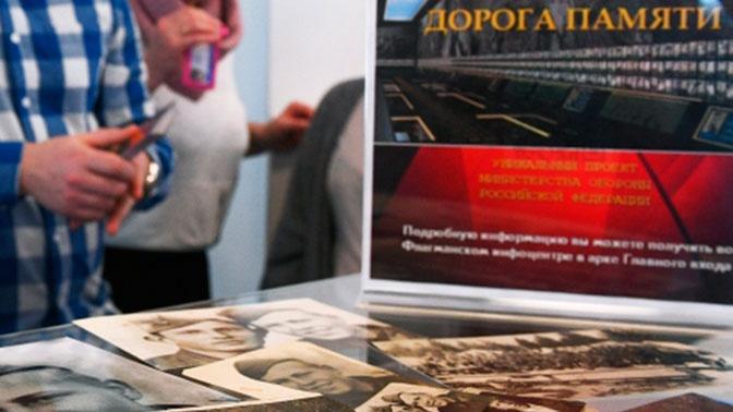 В руках подрастающего поколения: юнармейцы помогают в пункте оцифровки для проекта «Дорога памяти»