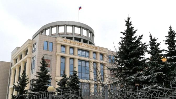 Суд вынес приговор организатору массовой драки на Хованском кладбище в Москве