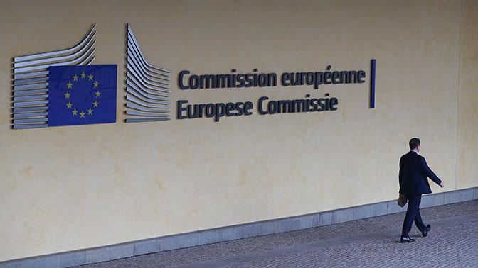 ЕК опубликовала проект соглашения о будущих отношениях с Великобританией