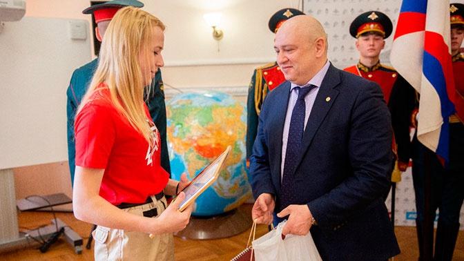 В Москве наградили победителей юнармейского литературного конкурса «Два капитана»