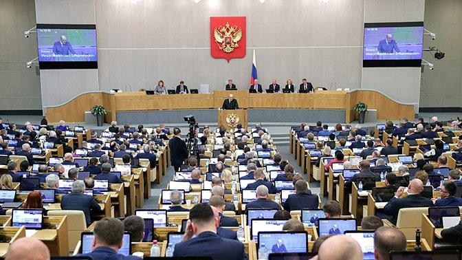 В Госдуме назвали марш на Крым обреченным на провал
