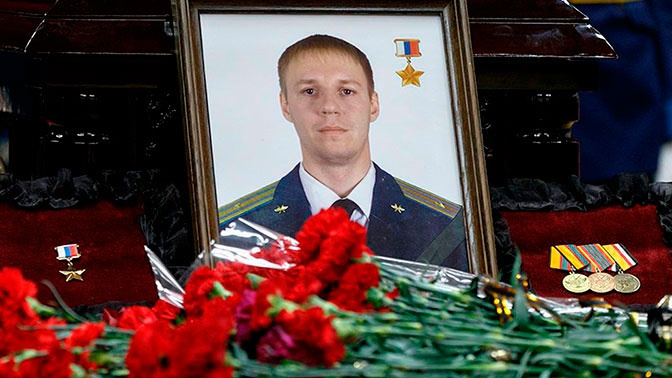 Обнаружено место гибели летчика Филипова, сбитого террористами в Сирии