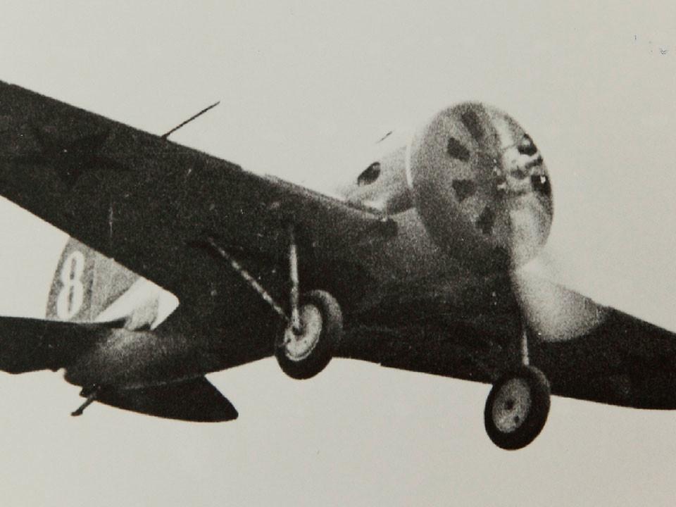 Истребитель И-16 ранних серий