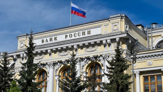 Глава ЦБ: инфляция в РФ может превысить целевые 4% в 2020 году