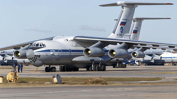 Ил-76 ВКС РФ вылетают в Италию для борьбы с коронавирусом