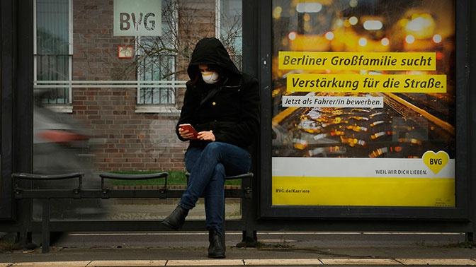 Не более двух: в Германии запретили групповые встречи