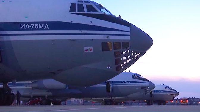 Восьмой борт Ил-76 с российскими военными специалистами приземлился в Италии