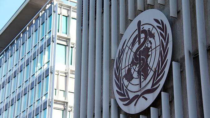 Генсек ООН призвал G20 отменить санкции для борьбы с коронавирусом