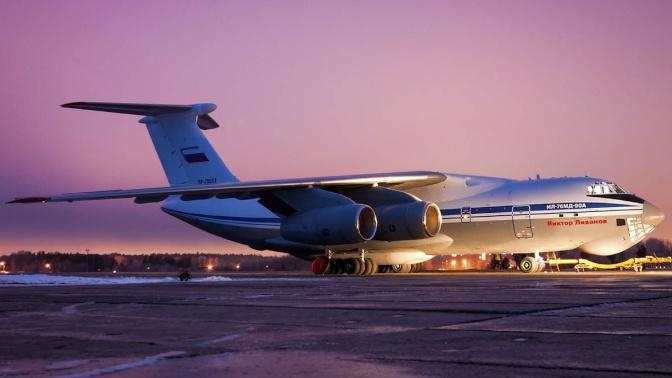 Очередной Ил-76МД-90А передан на летные испытания
