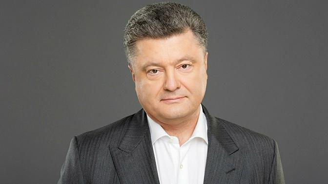 Генпрокуратура ДНР объявила в розыск Петра Порошенко