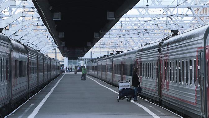 РЖД отменили ряд поездов по России из-за коронавируса