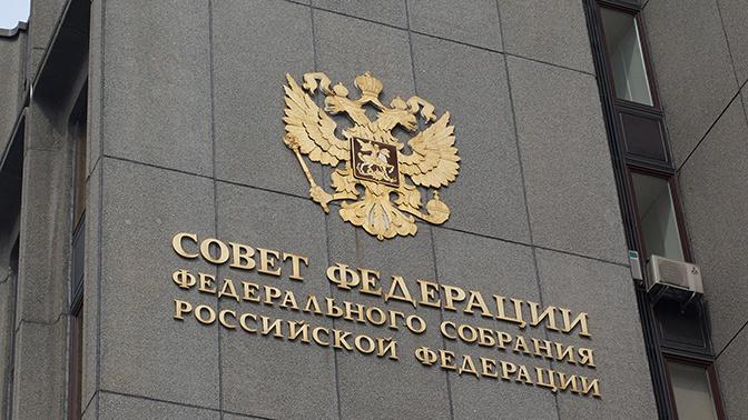 В Совфеде сообщили, что новую дату голосования по Конституции определит Путин