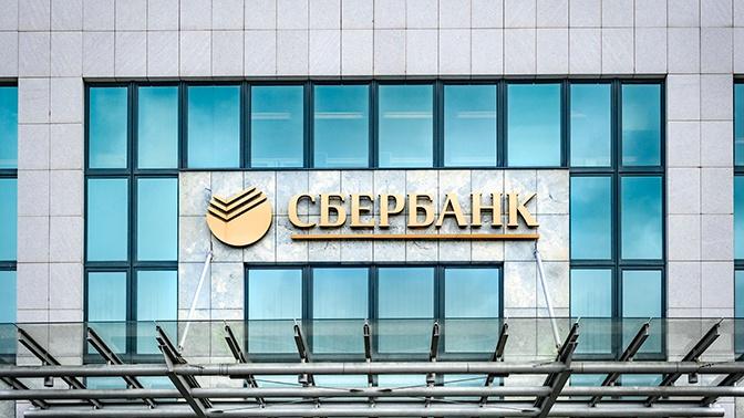 Сбербанк сделает бесплатным перевод физлицам до 50 тысяч рублей