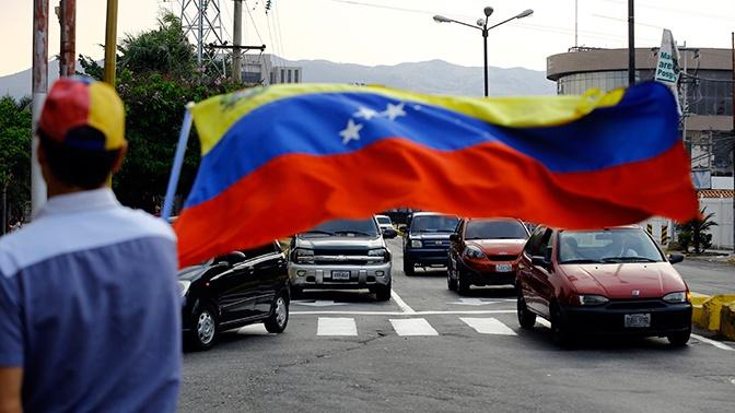 «Орудие геноцида»: МИД России призвал отменить санкции против Венесуэлы