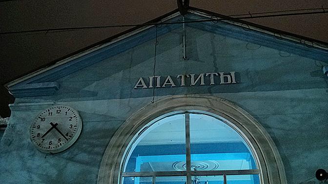 Только по прописке: Апатиты и Кировск закрыли на карантин из-за коронавируса