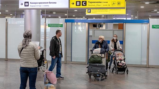 Не более 500 человек в сутки: в Росавиации рассказали о возвращении граждан РФ