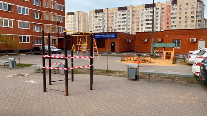 В Липецкой области объявлен режим самоизоляции для граждан