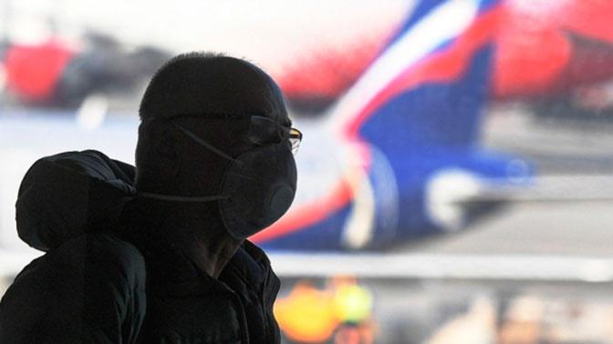 МИД РФ установил приоритет вывоза россиян из-за границы