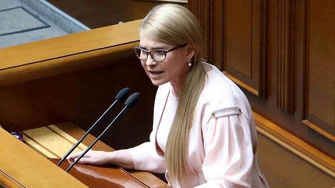 «Афера века»: Тимошенко рассказала, что хотят провернуть на Украине