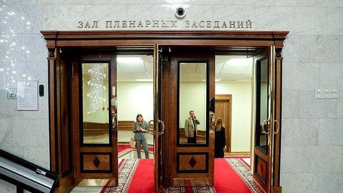 Два миллиона рублей или семь лет тюрьмы: Володин рассказал о наказании за нарушение карантина