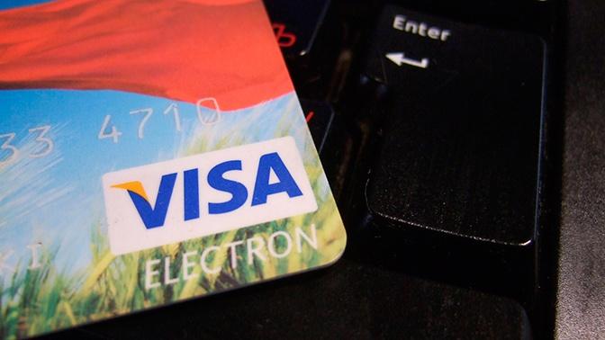 Интернет-магазины намерены обеспечивать россиян  товарами в условиях карантина