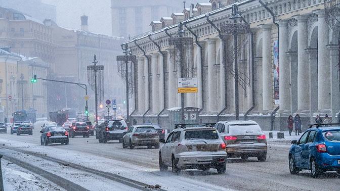 Резкое похолодание: в Москве объявлено экстренное предупреждение