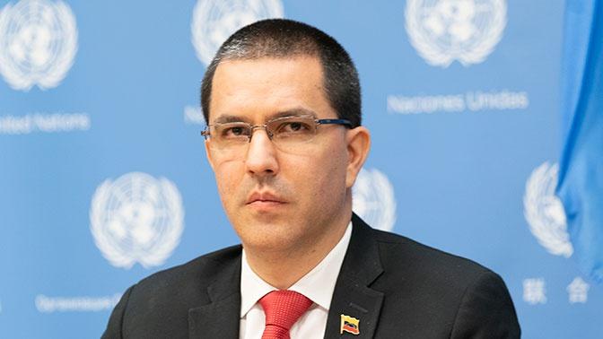 В Венесуэле ответили на условия США для снятия санкций