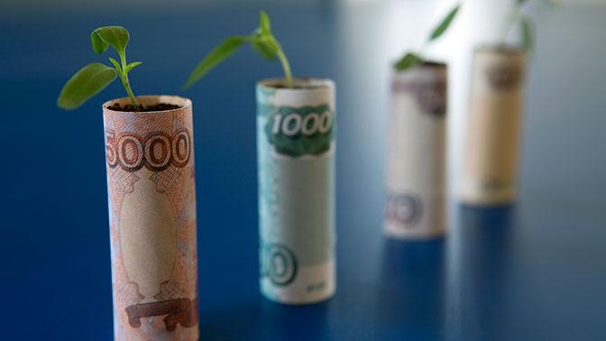 Подписан закон о защите и поощрении капиталовложений