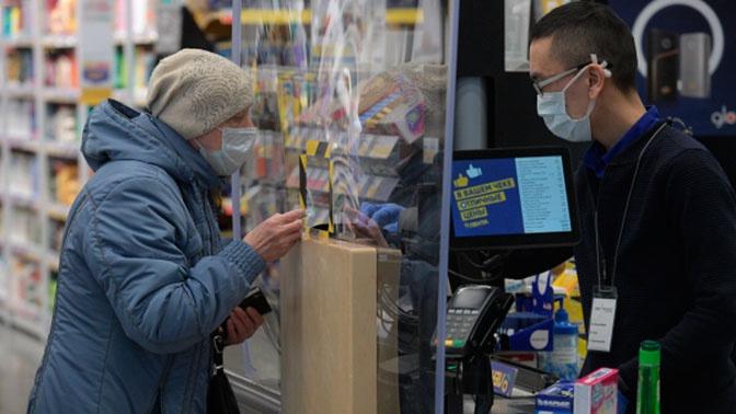 В Роскачестве рассказали об опасности денежных купюр во время пандемии коронавируса