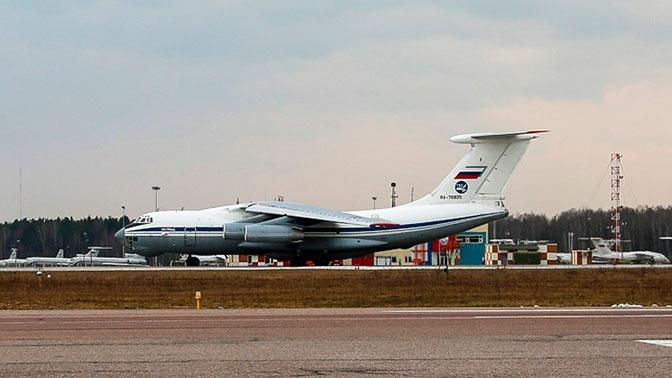Пятый Ил-76 вылетел в Сербию