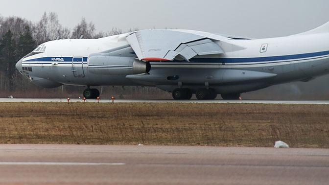 Третий Ил-76 прилетел в Сербию