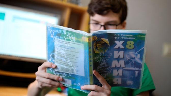 Карантин с пользой: в РФ создан портал курсов для бесплатного обучения на дому