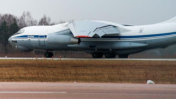 В Сербию вылетел шестой Ил-76 ВКС РФ