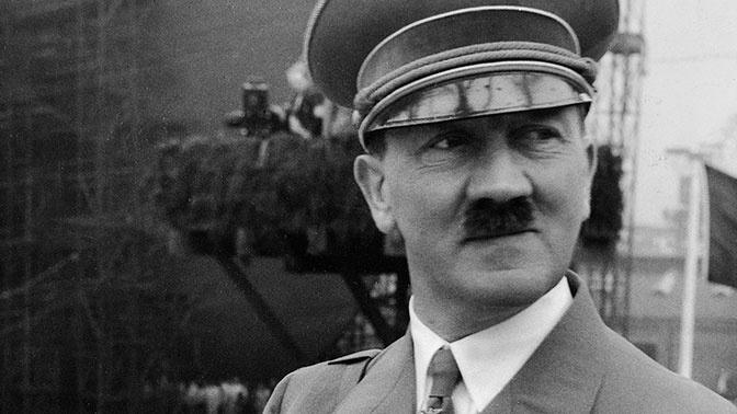 Историк рассказал, ради какой страны Гитлер готов был пожертвовать Берлином