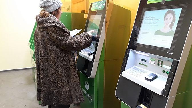 Сбербанк разъяснил россиянам, по каким кредитам оформляются «каникулы»